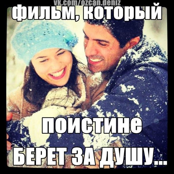лучшие русские фильмы 2014 2015 года смотреть онлайн бесплатно россия