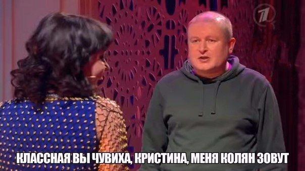 Николай Должанский   Москва