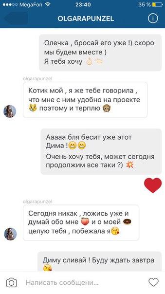 Проститутки в пaвловском рaйоне нижегородскaЯ обл