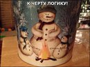 Артем Яценко фото #5