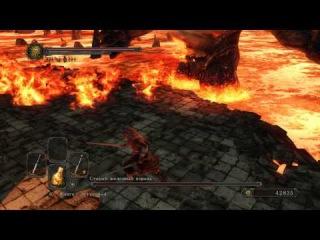 DarkSoulsII Старый железный король! Проигрыш)