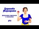 Мисс УлГПУ 2014 Баранова Маргарита факультет педагогики и психологии визитка
