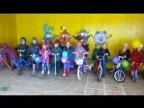 Детский сад 92 Сыктывкара приглашает всех на