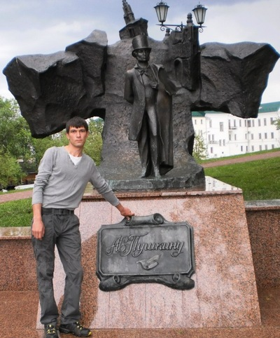 Александр Норов, 14 апреля 1984, Москва, id185388269
