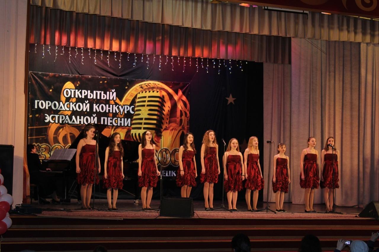 В Донецке завершился III открытый городской конкурс эстрадной песни «Золотой голос»