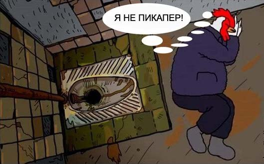 http://cs14110.vk.me/c620418/v620418923/7285/NoezV_Slh5M.jpg