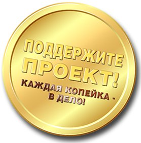 свежие новости молдовы