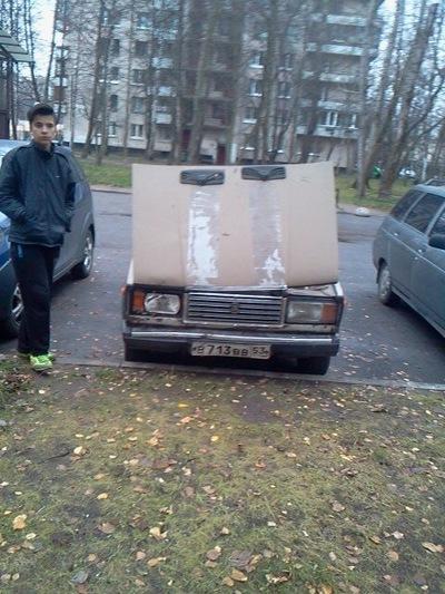 Александр Романов, 27 января 1983, Санкт-Петербург, id195057175