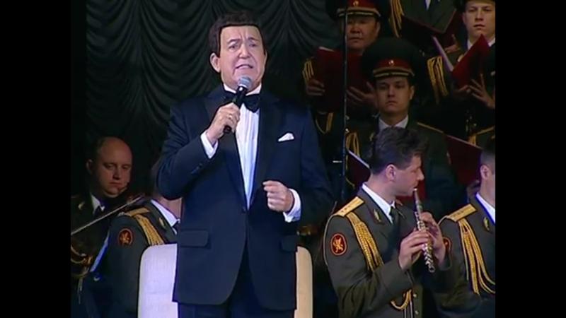 Иосиф Кобзон Малиновый звон Юбилейный концерт Я песне отдал всё сполна Луганск 2017