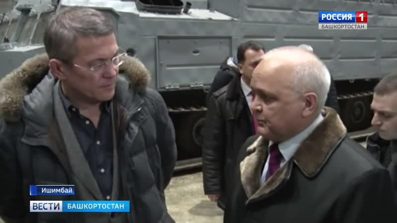 Надежда российской державы- Радий Хабиров посетил завод ишимбайский «Витязь»