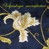 ВOЛЫНСКАЯ МАНУФАКТУРА (текстиль с вышивкой)