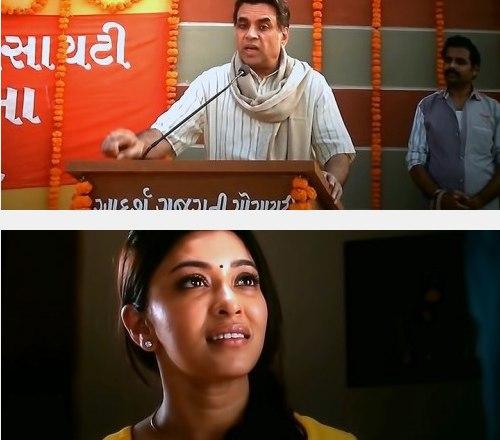 Patel Ki Punjabi Shaadi Torrent