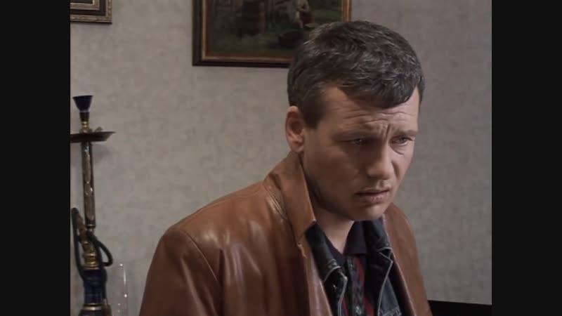 Понять и Простить - Трудный возраст (2007)