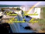 Звоните: 60-20-40. Самые красивые водопады мира: Ниагара, Игуасу, Виктория!
