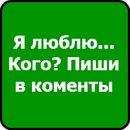 Олександра Матвієнко фото #14