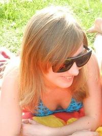 Екатерина Луконина, 28 июля , Нижний Новгород, id160001103