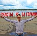 Николай Иванов фото #2