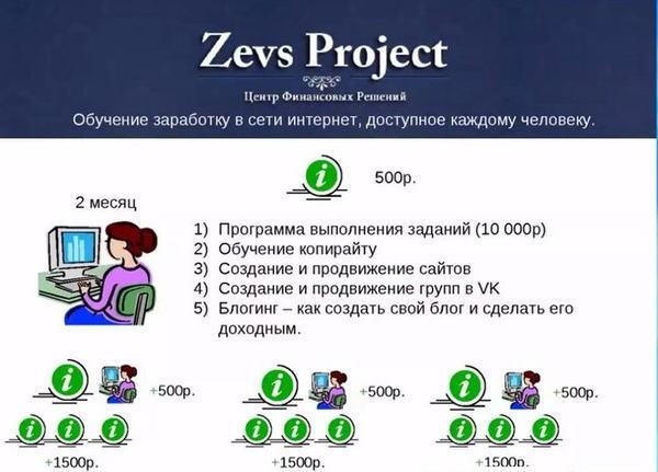 http://cs421828.vk.me/v421828560/a5da/-B7VYrEn1xc.jpg