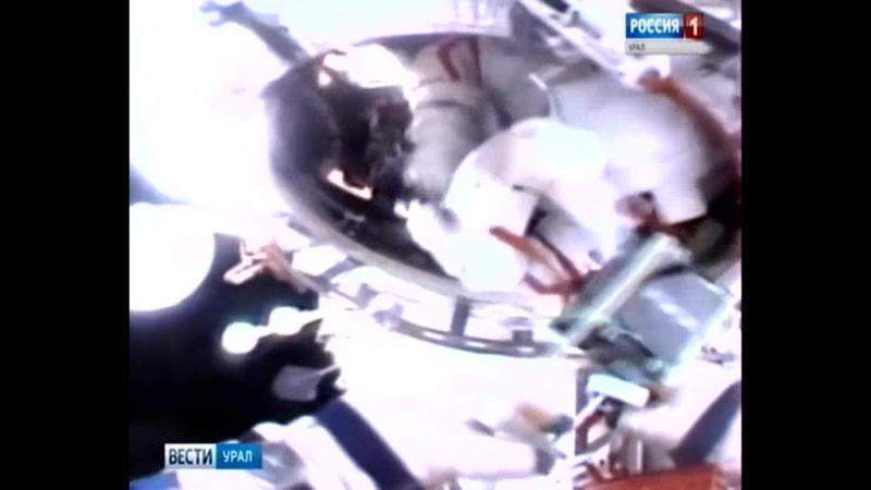 Уроженец Екатеринбурга Сергей Прокопьев вышел в околоземное пространство