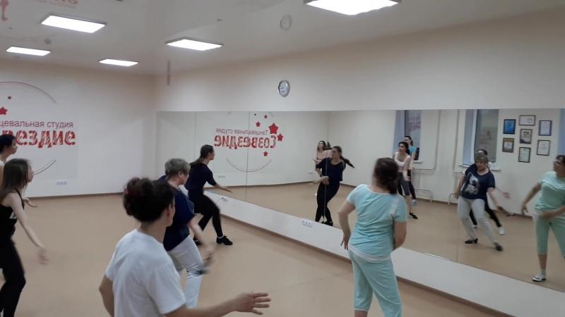Танец Группа Латина соло