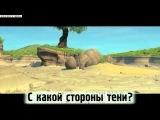 Киноляпы Жизнь жуков Приключения Флика (1998) moytreker.ru