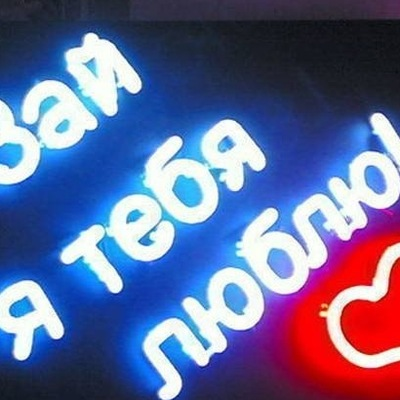 Яша Шмелёв, 21 января 1992, Златоуст, id178766215