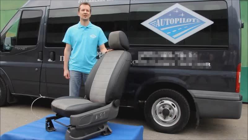 Испытание Airbag. Автомобильные чехлы Автопилот