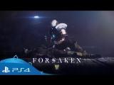 Destiny 2: Отвергнутые | Легендарная коллекция | PS4
