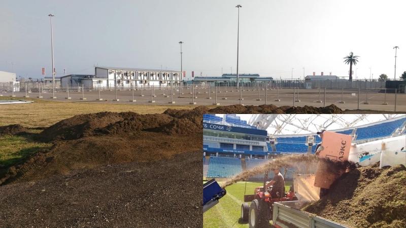 Ренновация стадиона ФИШТ
