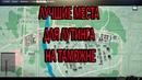 Места спауна лучшего лута на локации Таможня! в Escape From Tarkov(Побег из Таркова)