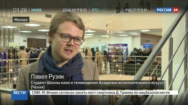 Новости на Россия 24 36 Международный студенческий фестиваль ВГИК завершился в Москве
