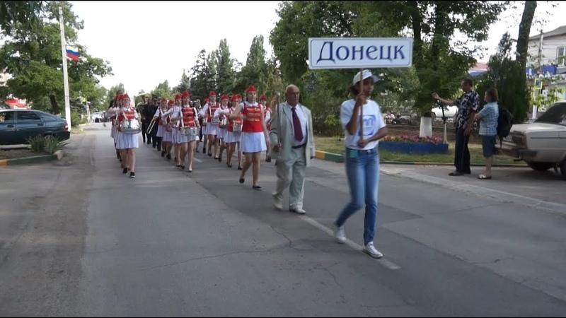 В Донецке прошел ll Международный фестиваль духовой оркестровой музыки
