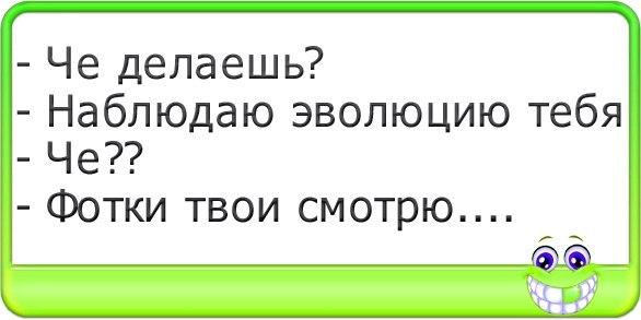 Статусы день связиста