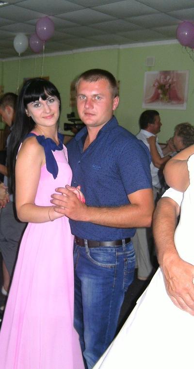 Аліна Назаренко, 11 августа 1990, Краматорск, id163272272