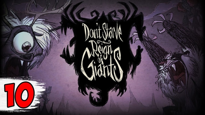 ВОЙНА С КРОТАМИ ► Don't Starve: reign of giants 10