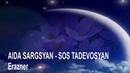 Aida Sargsyan - Es uzum em vor