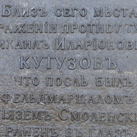 Владимир Сикорин