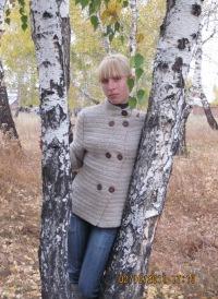 Надежда Мартынова, 1 апреля 1988, Омск, id148039836