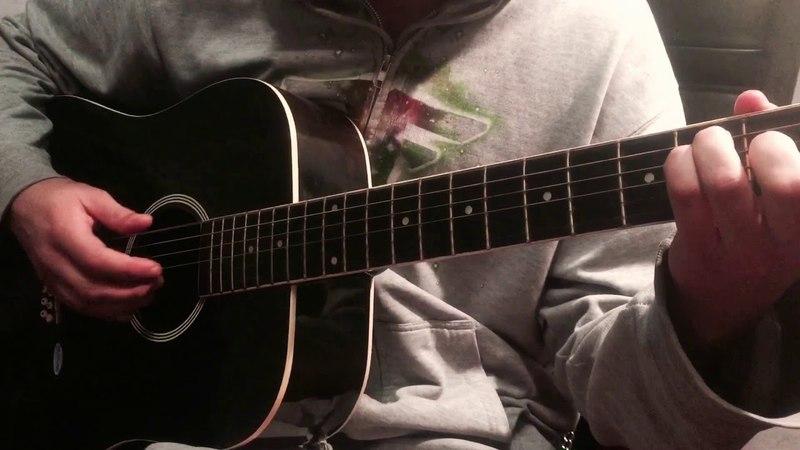 Dean Stiwen - Кукла Колдуна (Король и Шут fingerstyle cover)