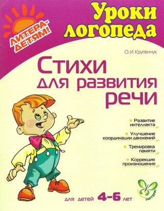 игры для детей 4 лет для мальчиков на двоих