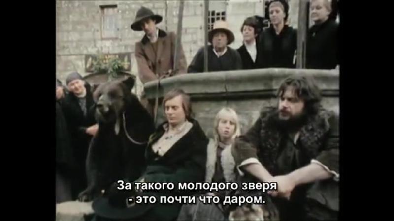 Сайлас Silas 8 (русские субтитры) [360]
