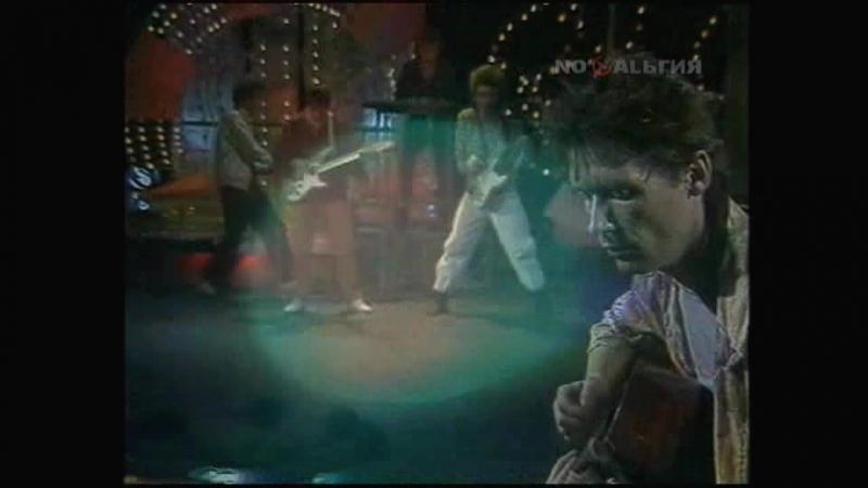 Пикник - Играй Музыкант (1988)