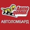 Автоломбард во Владивостоке