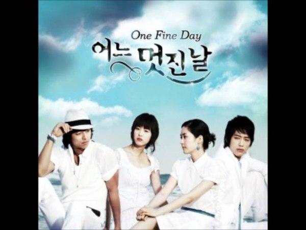 이승열 - 이유 -One Fine Day OST