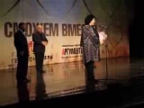Татьяна Батышева на церемонии вручения первой национальной премии Добрых Дел «Сможем вместе!»