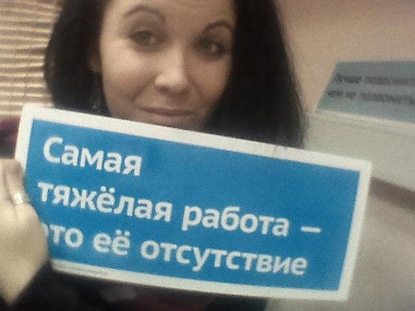 Вакансии компании миракс групп в москве
