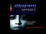 Alemayehu Eshete - Teredtchewalehu (Ethiopiques Volume 10)
