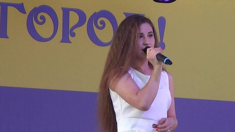 Валерия Ширшова. Я Люблю Тебя Россия!