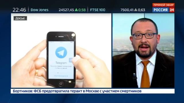 Новости на Россия 24 • Павел Дуров прописался в Арабских Эмиратах
