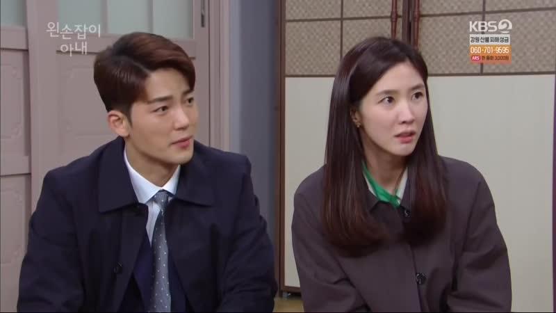 KBS2TV 저녁일일드라마 왼손잡이 아내 67회 수 2019 04 10